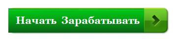 getstartedtoday-green1(1)(1).png